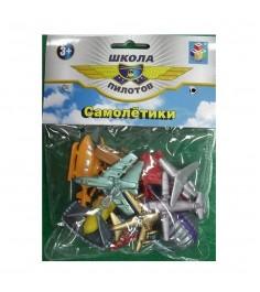 Игровой набор школа пилотов самолетики 12 шт 1Toy т53864