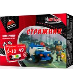 AVToys Стражник 140206