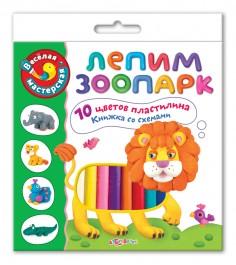 Детский пластилин Азбукварик Веселая мастерская Лепим зоопарк 80604