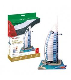 3D Пазл Cubic Fun Отель Бурж эль Араб (ОАЭ) MC101h
