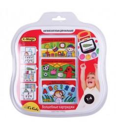 K-Magic Английский язык для малышей Ks kids KA565
