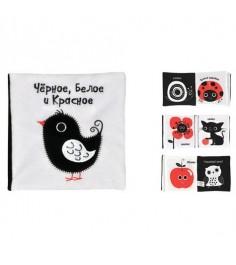 Черное, белое и красное Ks kids RP50305