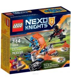 Lego Nexo Knights Королевский боевой бластер 70310