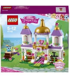 Lego Princess Королевские питомцы замок 41142