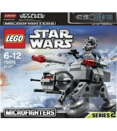 Lego Star Wars AT AT 75075