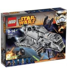 Lego Star Wars Имперский десантный корабль 75106