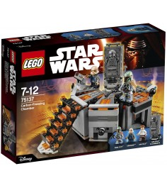 Lego Star Wars Камера карбонитной заморозки 75137