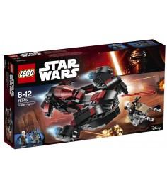 Lego Star Wars Истребитель Затмения 75145