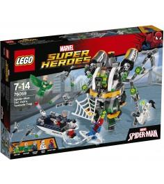 Lego Super Heroes Человек паук В ловушке Доктора Осьминога 76059