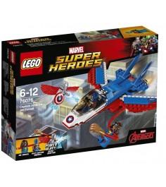 Lego Super Heroes Воздушная погоня Капитана Америка 76076