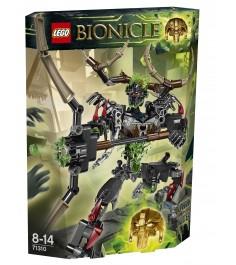 Lego Bionicle Охотник Умарак 71310
