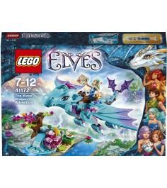 Lego Elves Приключение дракона воды 41172