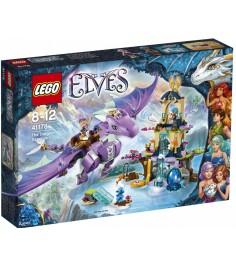 Lego Elves Логово дракона 41178