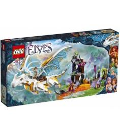 Lego Elves спасение королевы драконов 41179