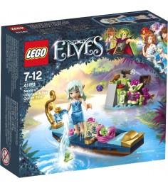Lego Elves lego Встреча Наиды с гоблином воришкой 41181