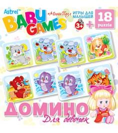 Детское домино Origami для девочек 6303