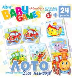 Детское лото Origami для мальчиков 6308