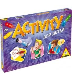 Игра активити Piatnik activity для детей 793646