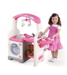 Игрушка для уборки Step 2 Будущая мама II 824500 847100
