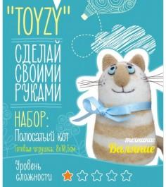 Toyzy Полосатый кот начальный TZ-F018