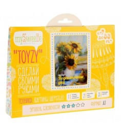 Toyzy Подсолнечные дни TZ-P012