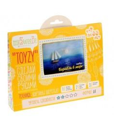 Toyzy Корабль в море TZ-P017