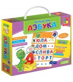 Vlady Toys Больше чем Азбука VT2801-05
