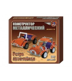 Конструктор металлический ретро авто Десятое королевство 950
