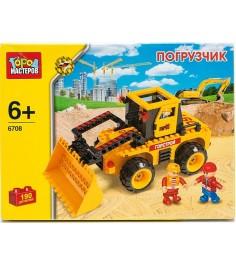 Детский конструктор Город Мастеров Погрузчик BB-6708-R