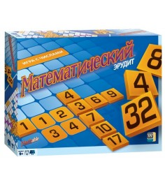 Mathable Математический Эрудит 5004