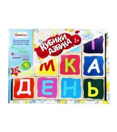 Кубики Alatoys КБА1202