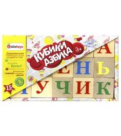 Кубики Alatoys КБА1500