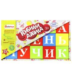Кубики Alatoys КБА1501