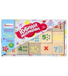Кубики Alatoys КБМ1500