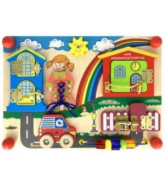 Развивающая игрушка Alatoys Бизиборд Солнечный день бб410