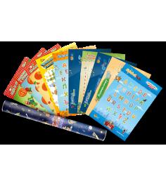 Банда Умников набор плакатов в подарочном тубусе УМ049