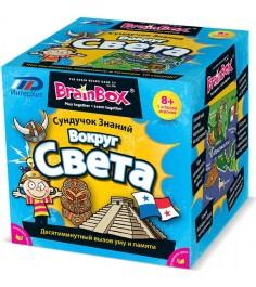 BrainBOX вокруг света 90701