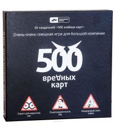 Cosmodrome games 500 вредных карт 52003