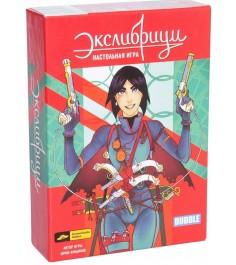 Cosmodrome games экслибриум 52005