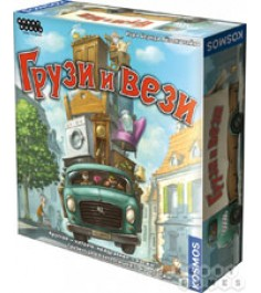 Hobby World Игра грузи и вези 2 издание 1093