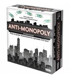 Hobby World Антимонополия 1269/10851