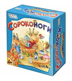 Hobby World Сороконоги 1345