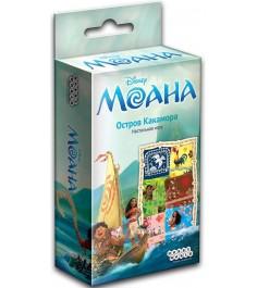 Развивающая игра Hobby World Моана Остров Какамора 1640