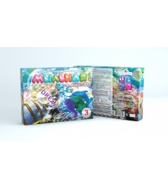 Инновации для детей  океан  741