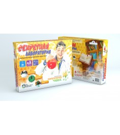 Инновации для детей секретная лаборатория  813