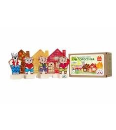 Набор персонажи сказки три поросенка Краснокамская игрушка н-11