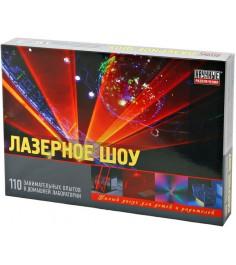 Научные развлечения лазерное шоу  НР00008
