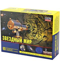 Научные развлечения звездный мир  НР00009