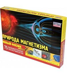 Научные развлечения юный физик start природа магнетизма  НР00036