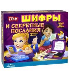 Игровой набор Новый формат Шифры и секретные послания Только для девочек 21132